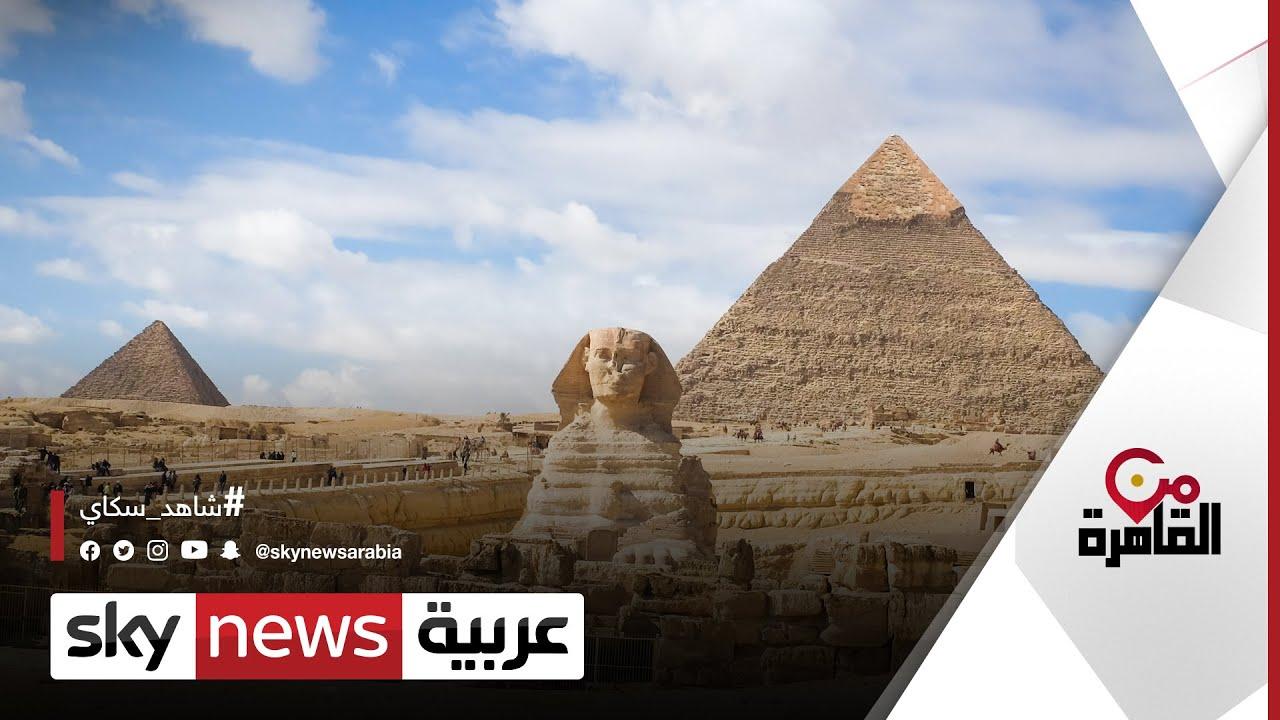 كنوز مصر.. نُسخ طبق الأصل لآثار مصر القديمة | #من_القاهرة  - نشر قبل 2 ساعة