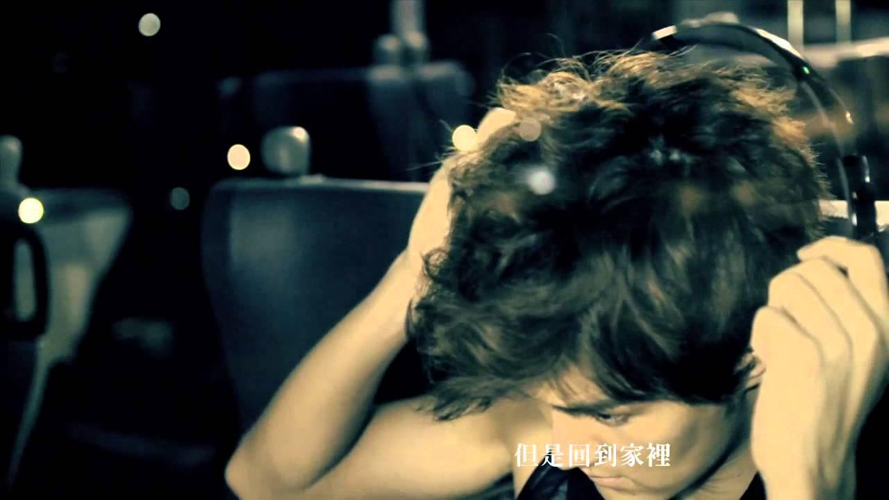 吳克羣《寂寞來了怎麼辦》Official 完整版 MV [HD]