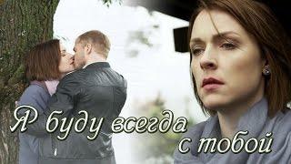 """Ира и Андрей. """"Я буду всегда с тобой"""". Дело судьи Карелиной."""