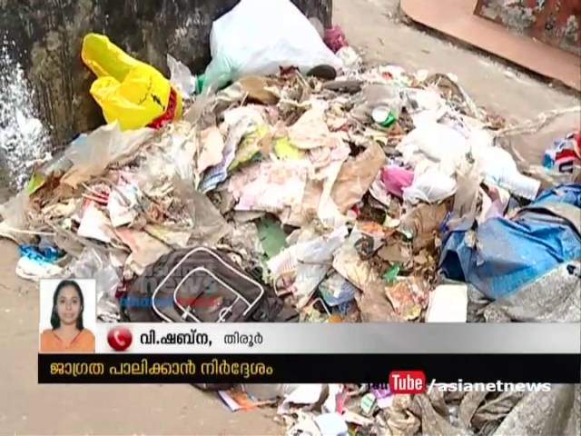 Cholera Bacteria's presence confirmed at Kuttippuram Panchayat