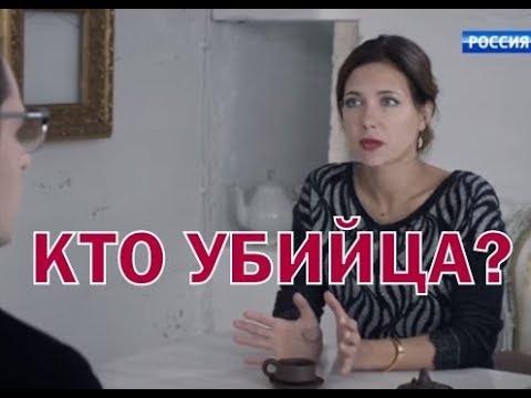 Московская борзая 2 сезон чем закончится, кто убийца?