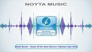Mark Bester - Music Of My Soul (Alexey Yakimov Epic Mix)