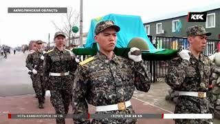 В Акмолинской области захоронили останки воина Великой Отечественной