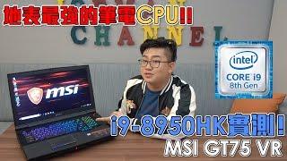 i9 9900k