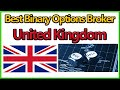 Best Regulated Binary Options Broker UK