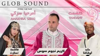 Karim Noujoum Souss Ft Fatima Tamanart - Aabd OutataTandamt