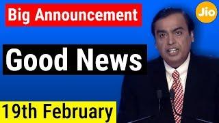 आज Jio का खुशखबरी सुनलो - दिल खुश हो जाएगा | Jio today Announcement