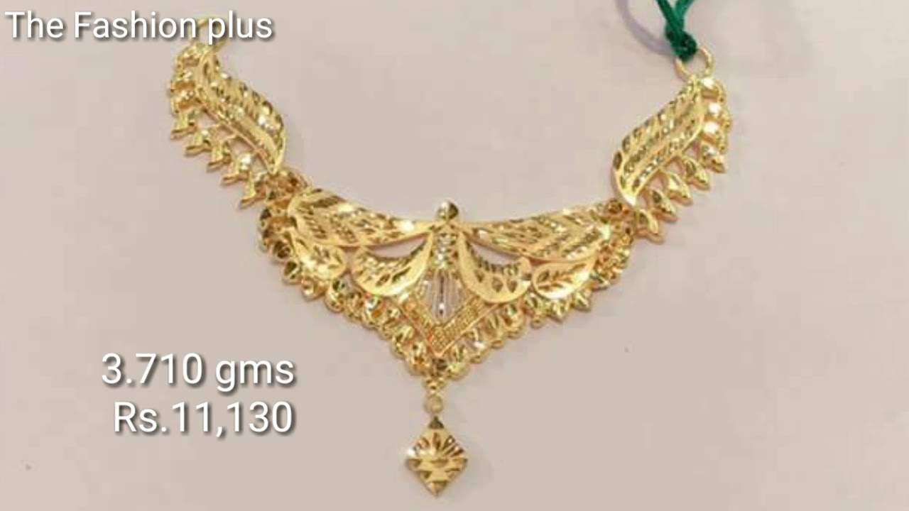 Latest Gold Short Necklaces Designs With Weight and Price - YouTube