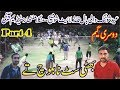Sardar Akhtar khan Vs Faisal Bhatti, Suleman Cheema | Eid Shooting Volleyball Show Match 2019 (P 4)