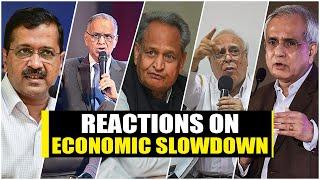 Experts, netas react on India's economic slowdown   Oneindia News