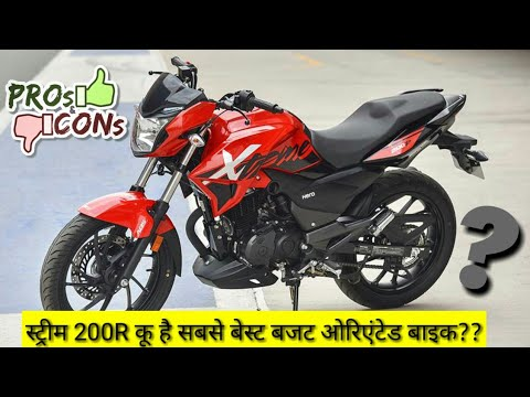 Hero Xtreme 200R ABS ll Pros and Cons -- Diwali 2018