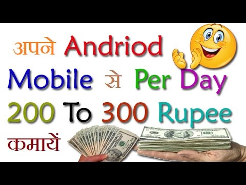 how to make money on android