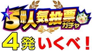 【ひじ神 twitter】 https://twitter.com/hijigod2 【パラさん twitter...