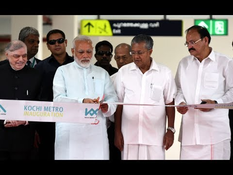Download Youtube: PM Narendra Modi at Inauguration of Kochi Metro at Palarivottam Metro Station, Kerala