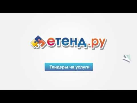 Видео Ремонт квартир дизайн интерьеров
