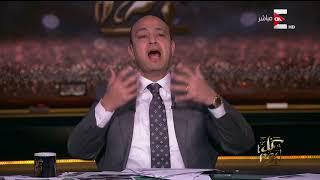 كل يوم - عمرو اديب: تكلفة الانتخابات الرئاسية القادمة مليار جنيه