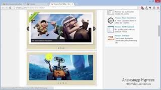 видео WOW Slider - бесплатный, мощный слайдер
