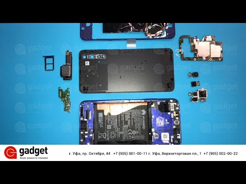 Honor 20 видео обзор на разборку / Honor 20 Teardown