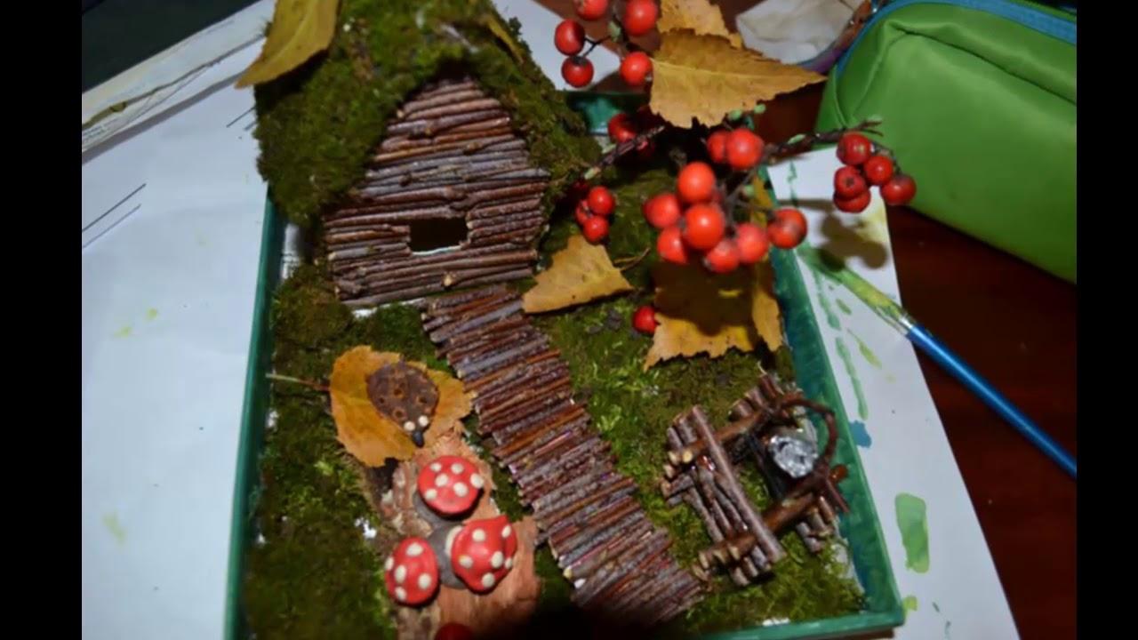 Осенние поделки в детский сад