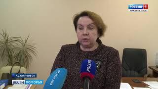 По факту гибели школьницы на уроке физкультуры в Архангельске возбуждено уголовное дело