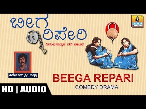 Double Meaning Kannada Drama I 'Beega Repari'