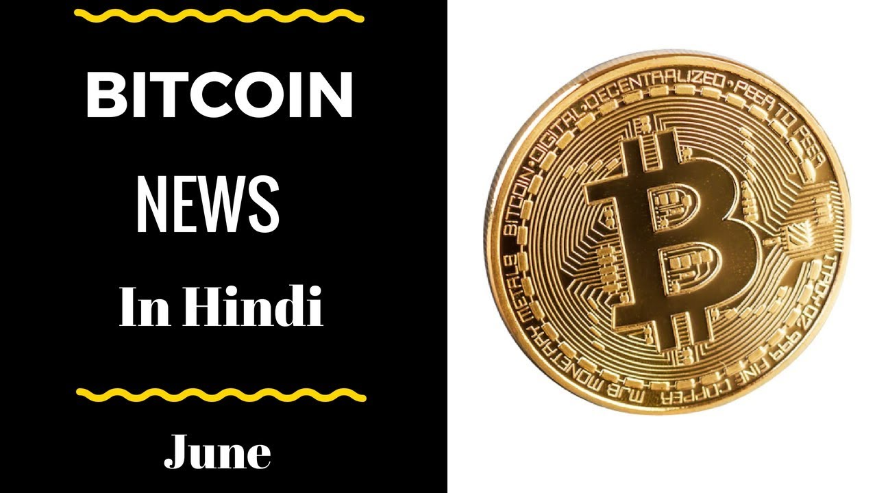 Latest Crypto Currency News In Hindi 7 Thailand Legal To Bitcoin
