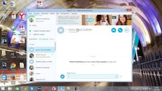 Как создать группу в скайпе(Если Вы преподаете через скайп, то это видео поможет Вам создать группу в нем., 2015-06-29T11:06:45.000Z)