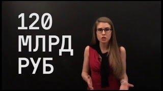 Космодром или зуб  Любовь Соболь требует вице премьера Рогозина сдержать обещание