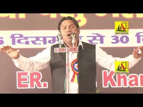 Altaf Zia -Latest Paliya Pashu Mela Mushairah-2017