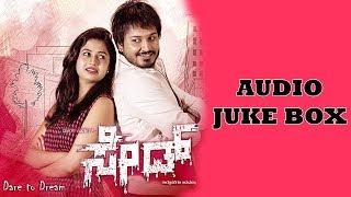 SEDU Audio Jukebox   Vijay Karthik, Sulaksha   L N Shastry   Ripan Kuamar Gupta