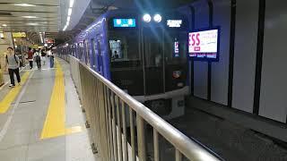 阪神神戸三宮 普通5500系リニューアル車発車