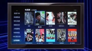 萬視達科技智慧型數位電視機上盒影片簡介 4分10秒