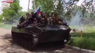 Армия Новороссии наступает