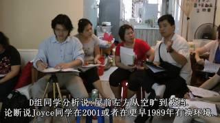 Yi Jing Time Space Feng Shui™ Practical Lesson - Joyce