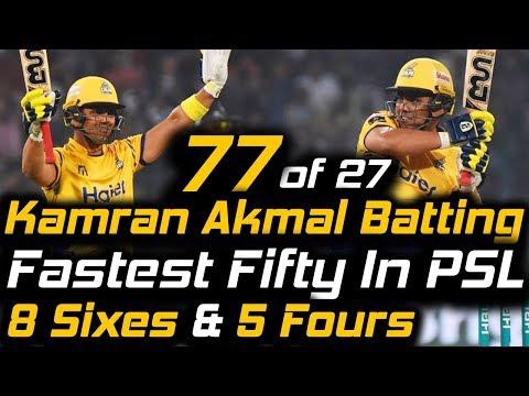 Kamran Akmal Fastest Fifty 17 Balls in PSL   Peshawar Zalmi Vs Karachi Kings   HBL PSL 2018