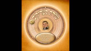אבי בן ישראל - שירה לצדיקים