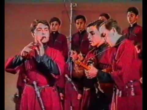 3 ანსამბლი მართვე 1995 წელი მოსკოვი MARTVE moscow 1995