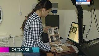 Национальная библиотека Ямала открыла для населения новую услугу