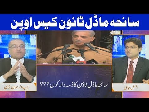 Nuqta E Nazar With Ajmal Jami - 21 September 2017 - Dunya News