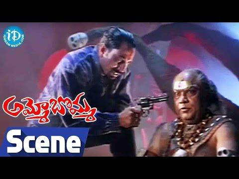 Ammo Bomma Movie Scenes - Gangaram Meets Malabar Baba    Rajendra Prasad    Suman