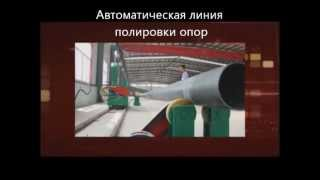 видео ПЕРЕВОЗКА ОПОР, СТОЛБОВ, МАЧТ ОСВЕЩЕНИЯ И ЭЛЕКТРОПЕРЕДАЧИ