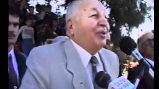 Refah Partisi Belde Teşkilatı Açılışı - 1995   2/2