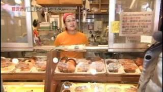 あっぱれKANAGAWA大行進のデビット伊藤さんがお店に来ました!!!