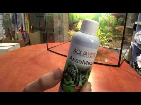 Лекарство для аквариумных рыб Aquayer АкваМед, обзор от Андрея