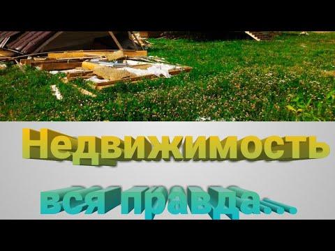 Все типы жилой недвижимости Нижний Новгород