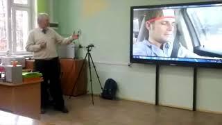Урок профориентации для десятиклассников в школе 924 г. Москвы