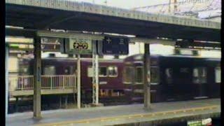 阪急十三駅 1984年7月24日(05)