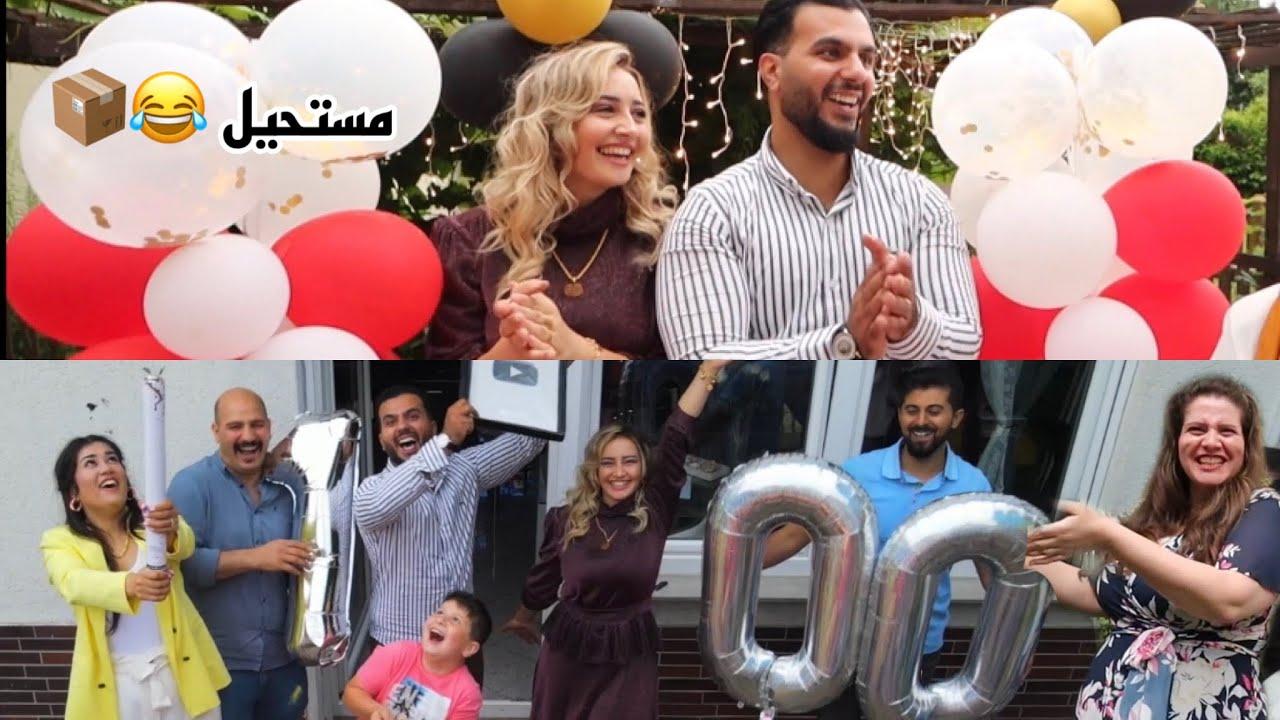 عيد ميلاد حسين و الاحتفال بالحدث الاكبر صدمتة بالهداية
