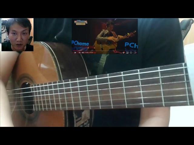 盧家宏 (陶晶瑩演唱會)  吉他炫技開場講解