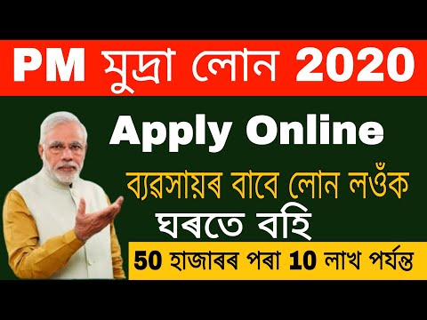 Voter Id Card Me Online Correction Kaise Kare, from YouTube · Duration:  4 minutes 20 seconds